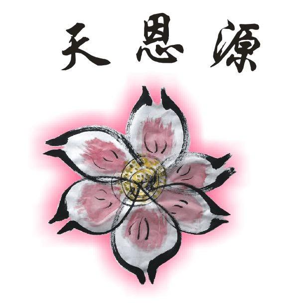 惠州市天恩源文化發展有限公司