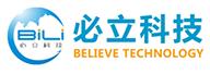 廣州必立信息科技有限公司