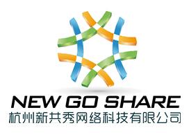 杭州新共秀网络科技有限公司