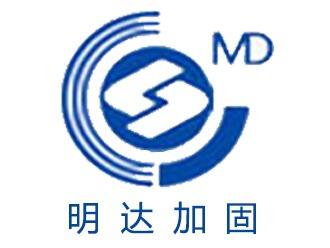 河南明達工程技術有限公司