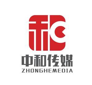 北京中和德娛文化傳媒有限公司