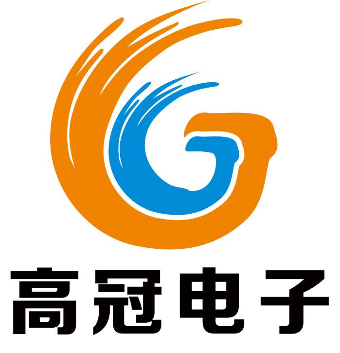 廣州市高冠電子科技有限公司