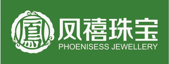 深圳鈺美嘉業科技有限公司