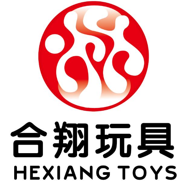 汕頭市澄海區合翔鑫玩具有限公司