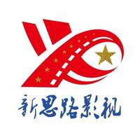 東莞市新思路影視投資發展有限公司