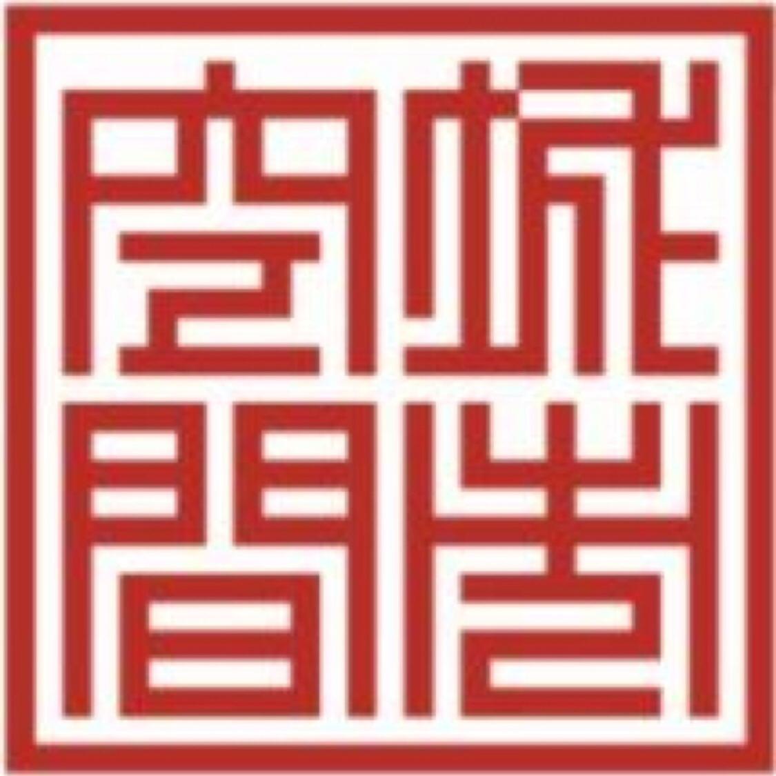 深圳市城市空间规划建筑设计有限公司重庆分公司