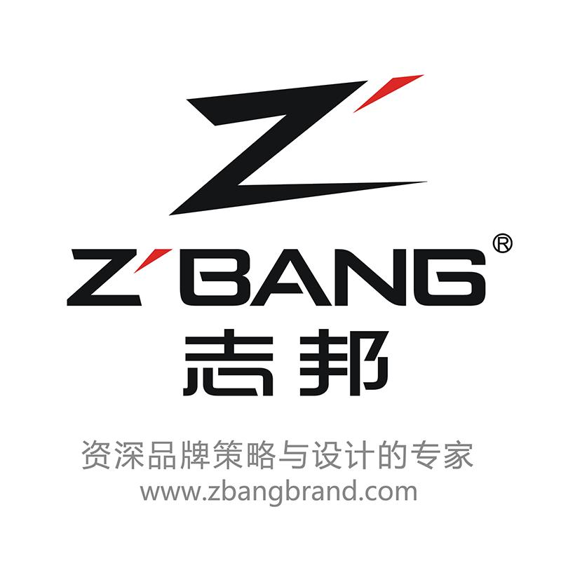 苏州志邦品牌策划管理咨询有限公司