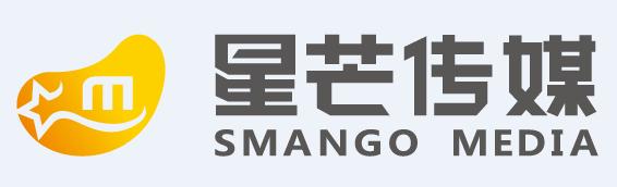 湖南星芒传媒有限公司