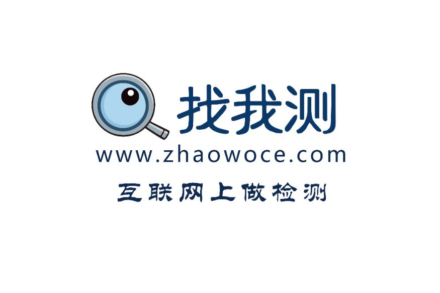 北京金码头电子商务有限公司