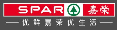 廣東嘉榮超市有限公司