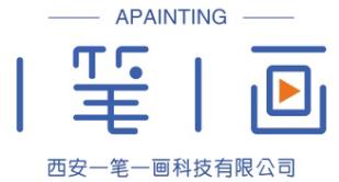 西安一筆一畫科技有限公司logo