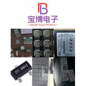 手机液晶屏回收公司 长期回收手机液晶屏