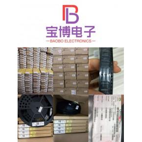 晶体晶振滤波器回收公司 收购晶体晶振滤波器