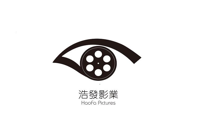 蘭州浩發影視傳媒有限公司