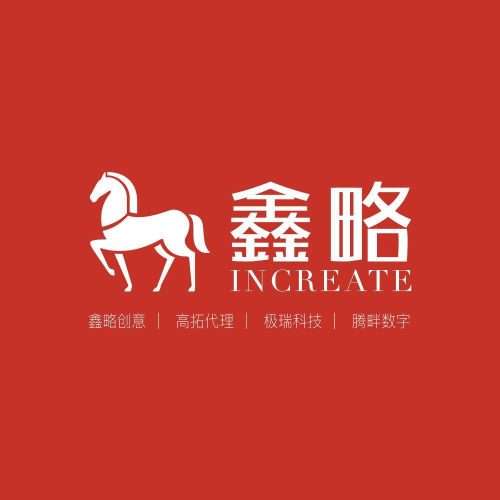 杭州极瑞科技有限公司