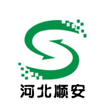 河北順安環保工程有限公司