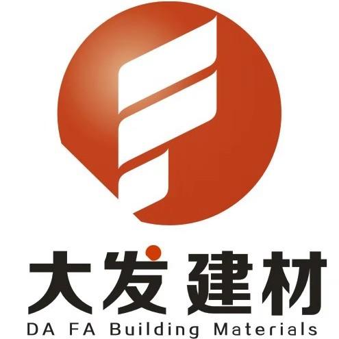唐山市豐潤區大發商貿有限公司
