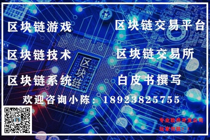 北京区块链钱包跨链搭建