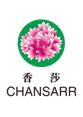 广州市香莎实业有限公司