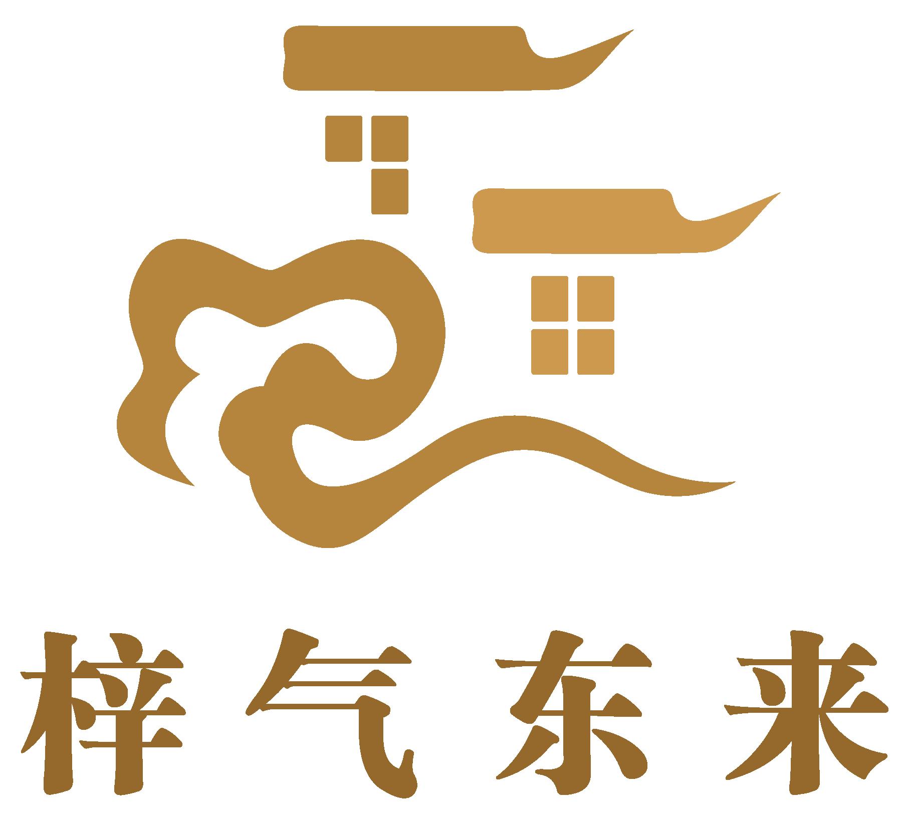 南京梓氣東來商業管理有限公司