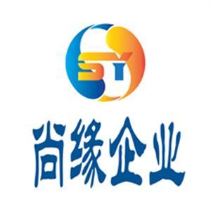 廣州尚緣網絡科技有限公司