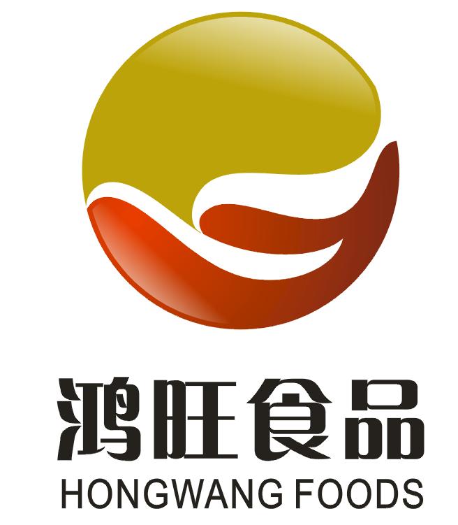 東莞市鴻旺食品有限公司
