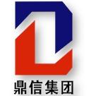 安徽鼎信科技集團有限公司