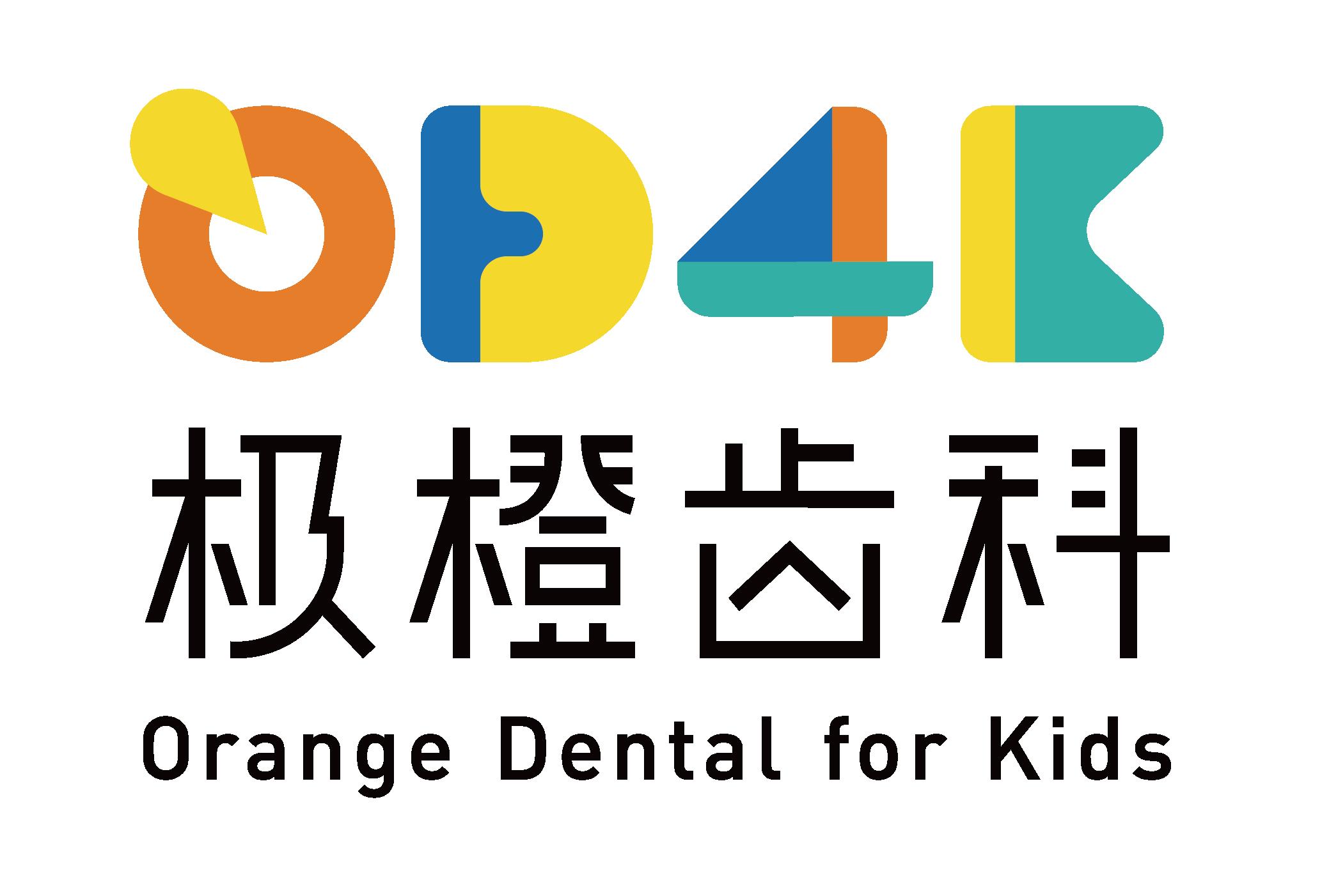 天津市南開區極橙口腔門診部