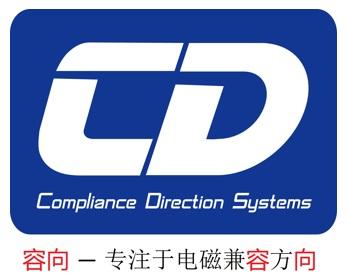 南京容向測試設備有限公司