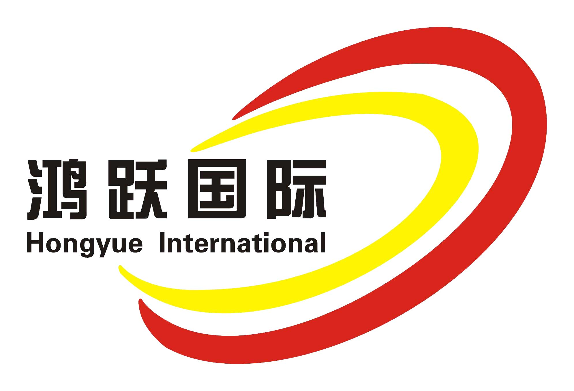 吉林省鸿跃前程科技有限公司