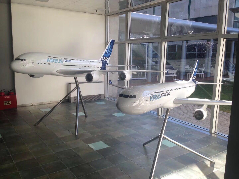 中国南方航空雄安航空有限公司