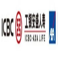 工银安盛人寿保险有限公司重庆分公司