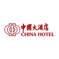 中國大酒店