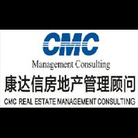 深圳市康达信房地产管理顾问有限公司