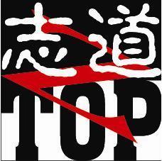 武漢志道貿易有限公司