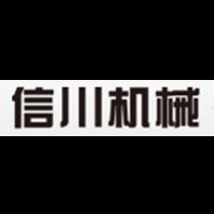 山东信川机械有限责任公司