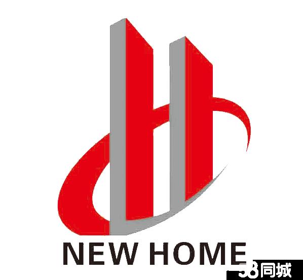 南通市新家園房產置換有限公司