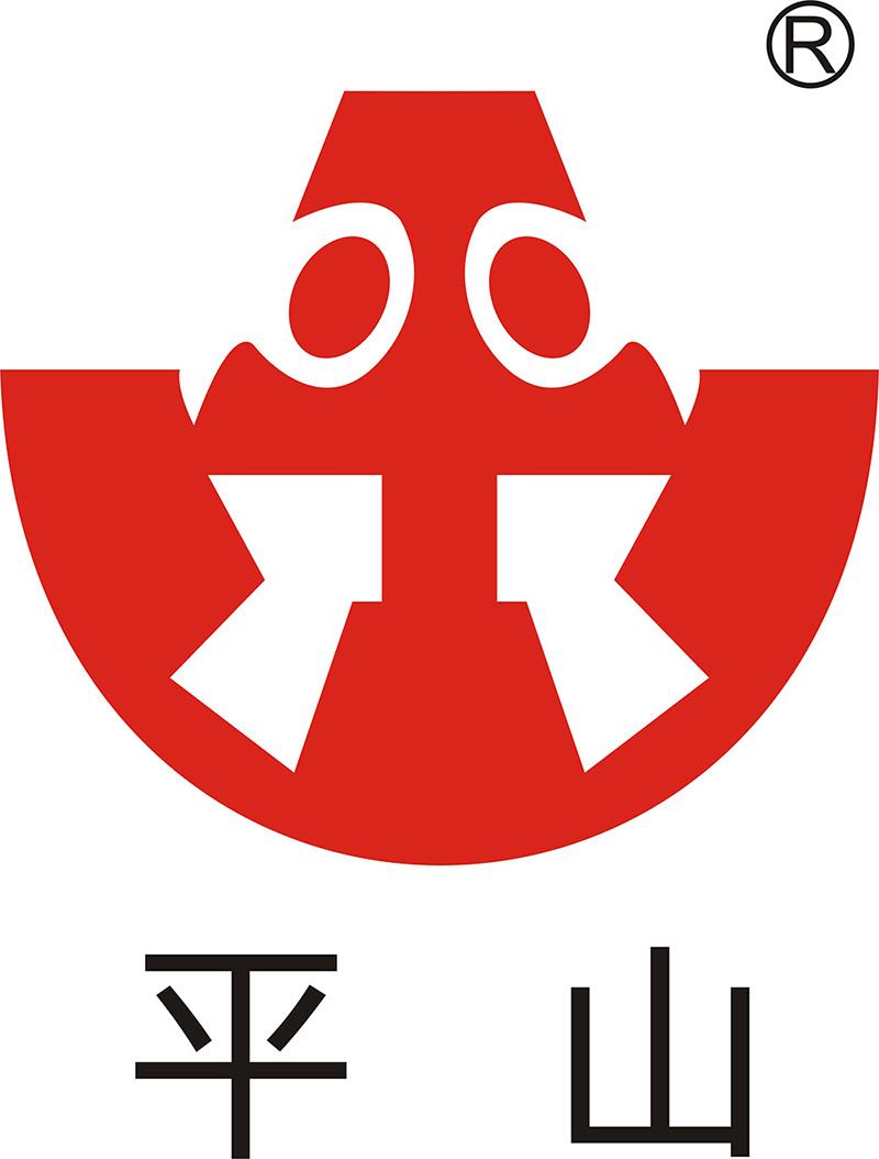 重慶平山礦山機電設備有限公司