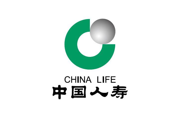 中國人壽保險股份有限公司武漢市江漢區支公司