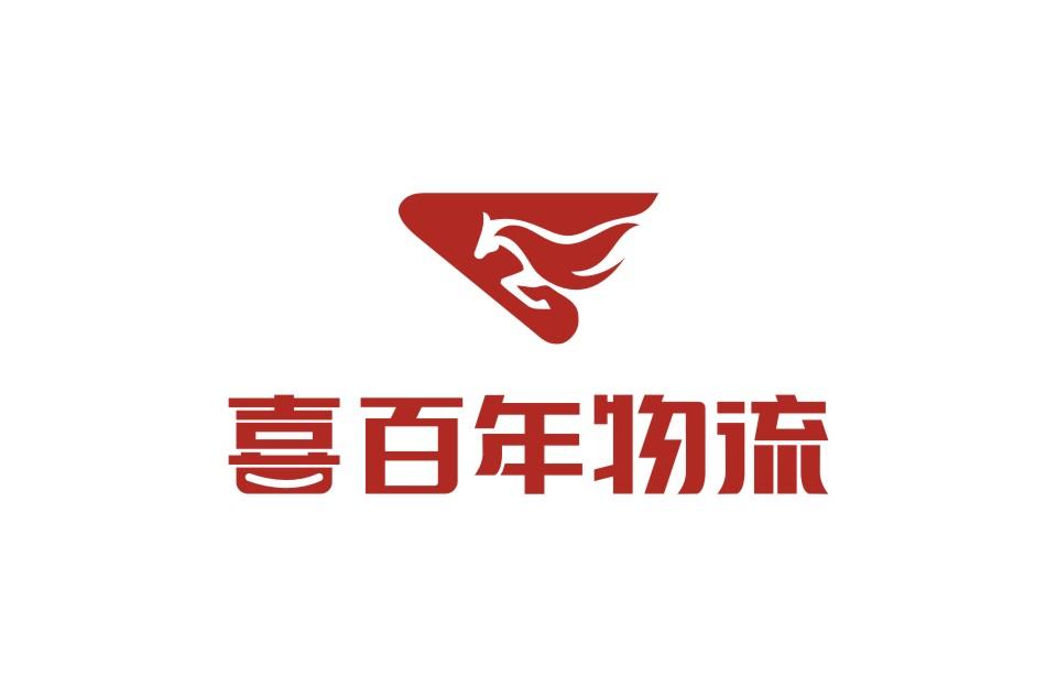 廣東喜佰年物流有限公司