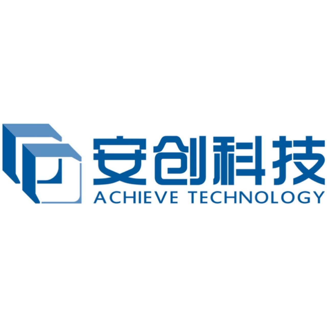 廣東安創信息科技開發有限公司