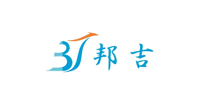 重慶邦吉物流有限公司