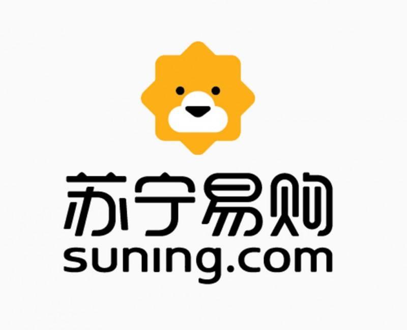 重慶蘇寧物流有限公司