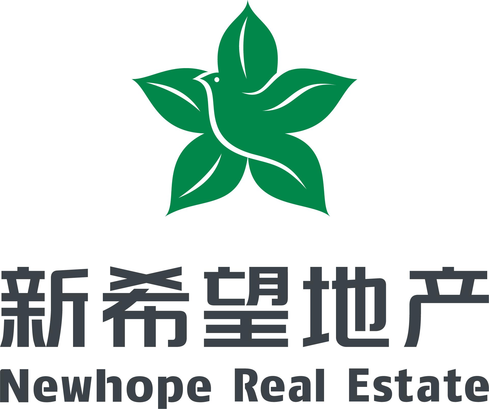 四川新希望房地產開發有限公司