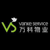 深圳市萬科物業服務有限公司