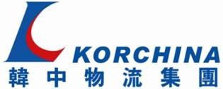 韓中國際貨運(上海)有限公司