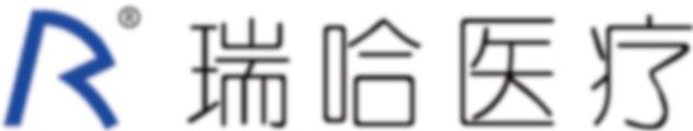 山東瑞哈醫院管理咨詢有限公司
