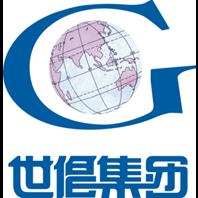 深圳市世倡货运有限公司