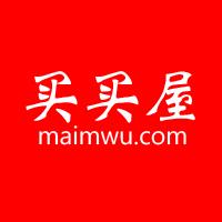 蘇州眾銷網絡科技有限公司