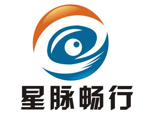 深圳市星脈暢行科技發展有限公司